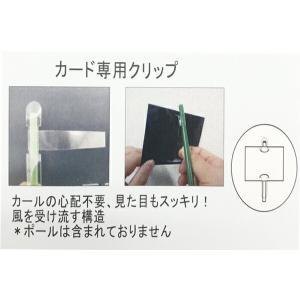 マークコーポレーション カード用クリップ(50枚入)|e-hanas