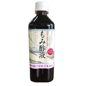 ホッカイケムロン もみ酢液 500ml|e-hanas