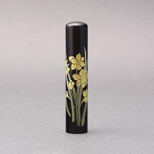 印鑑/蒔絵(花)-黒水牛(高級芯持)-【すいせん】/熟練職人の手彫り仕上げ-12mm