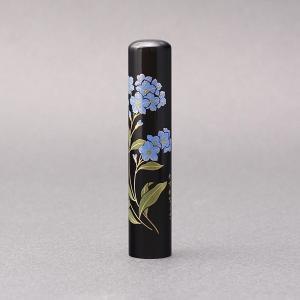 印鑑/蒔絵(花)-黒水牛(高級芯持)-【わすれなぐさ】/熟練職人の手彫り仕上げ-12mm