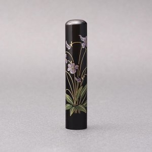 印鑑/蒔絵(花)-黒水牛(高級芯持)-【すみれ】/熟練職人の手彫り仕上げ-12mm
