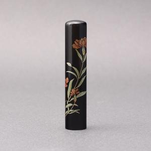 印鑑/蒔絵(花)-黒水牛(高級芯持)-【カーネーション】/熟練職人の手彫り仕上げ-12mm