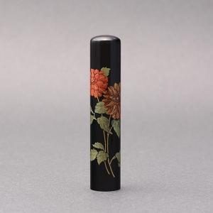 印鑑/蒔絵(花)-黒水牛(高級芯持)-【ダリア】/熟練職人の手彫り仕上げ-12mm