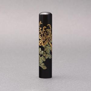 印鑑/蒔絵(花)-黒水牛(高級芯持)-【きく】/熟練職人の手彫り仕上げ-12mm