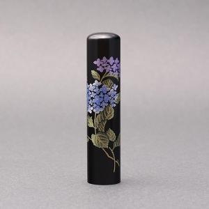 印鑑/蒔絵(花)-黒水牛(高級芯持)-【あじさい】/熟練職人の手彫り仕上げ-13.5mm