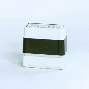 キャンペーン-スタンプ-ブラザー-長方形-2260-1行〜4行(印面 56.5x18.5mm)|e-hankoya