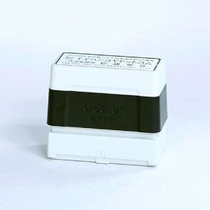 キャンペーン-スタンプ-ブラザー-長方形-2770-1行〜5行(印面 67.0x23.5mm)|e-hankoya