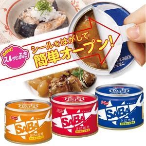ニッスイ スルッとふたSABA缶 24缶セット