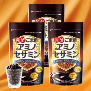 発酵ごま酢アミノセサミン 3パック 健康食品 美容 サプリメント セサミン アミノ酸 ごま 酢 はぴねすくらぶ ハピネスクラブ|e-hapi