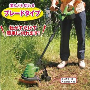 NEW充電式草刈機 ブレードタイプ 本体