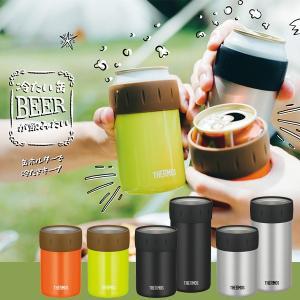 ●送料:648円(通常) 缶ドリンクのおいしい温度をキープ。 【サイズ】 350ml:W7.5×D7...