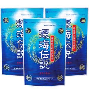 生活習慣が気になる方に鮫の肝油!「深海伝説 袋タイプ 」 3パック 健康食品 美容 サプリメント はぴねすくらぶ ハピネスクラブ|e-hapi