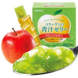 コラーゲンの青汁ゼリー りんごの気持ち 1箱|e-hapi