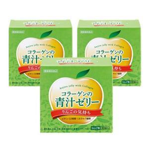 コラーゲンの青汁ゼリー りんごの気持ち 3箱|e-hapi