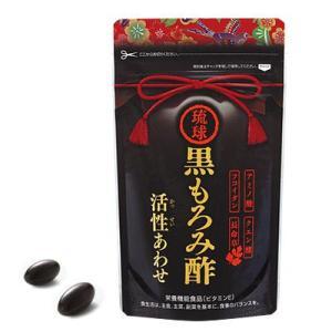 アミノ酸とクエン酸で元気な毎日を!「琉球黒もろみ酢 活性あわせ」 1パック 健康食品 サプリ サプリメント フコイダン アミノ酸|e-hapi