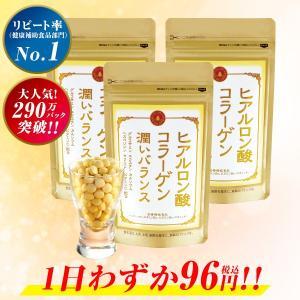 ヒアルロン酸コラーゲン 潤いバランス 3パック 健康食品 美容 サプリメント エラスチン ビタミンB群|e-hapi