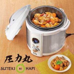 電気圧力鍋「圧力丸」|e-hapi