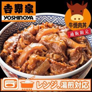 ●送料:1080円(冷凍便でのお届け、送料は別途頂きます) やわらか牛肉と甘辛ダレが相性抜群! ●セ...