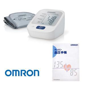 オムロン 上腕式血圧計セット HEM-7122 はぴねすくらぶ PayPayモール店
