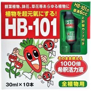 HB-101 1000倍希釈活力液 30ml×10本 フローラ 全植物用|e-hiso