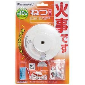 Panasonic ねつ当番 定温式(電池式・L型) SH4700P パナソニック 火災警報器 e-hiso