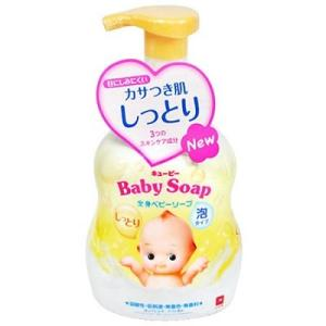 キューピー 全身ベビーソープ 泡タイプ しっとり ポンプ 400ml 牛乳石鹸|e-hiso
