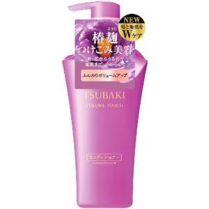 【TSUBAKI】ツバキ ボリュームタッチコンディショナー 資生堂 椿 500ml 紫ツバキ e-hiso