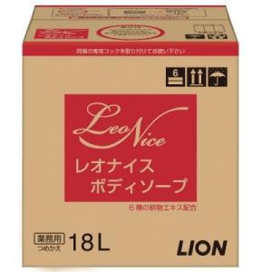 レオナイス ボディソープ 18L Leo Nice ライオンハイジーン 業務用 【送料無料】|e-hiso