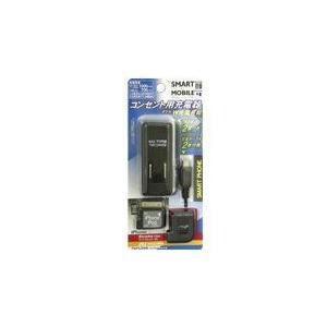 コンセント用充電器 ツインチャージ コンセント用 M4015 トップランド|e-hiso