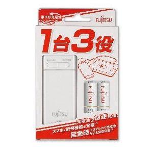 USBモバイル急速充電器セット 単3形充電池2個付Min.1900mAh FSC322FX-W(FX)T FUJITSU|e-hiso