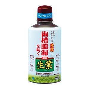 生葉液 しょうようえき 薬用デンタルリンス 330ml|e-hiso