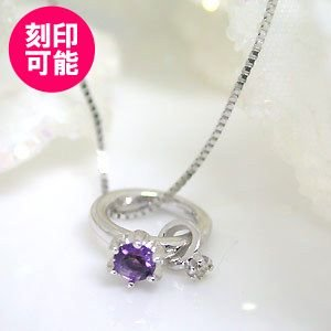 アメシスト ダイヤモンド ネックレス 18金 ホワイトゴールド  2月の誕生石 名入れ 誕生日 刻印可能|e-housekiya