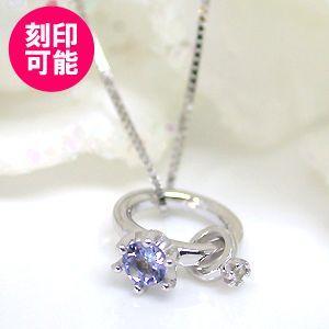 タンザナイト ダイヤモンド ネックレス 18金 ホワイトゴールド 12月の誕生石 名入れ 誕生日 刻印可能|e-housekiya