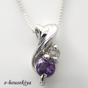 K18WG ホワイトゴールド アメジスト ダイヤネックレス ペンダント 2月誕生石 ビジュー|e-housekiya