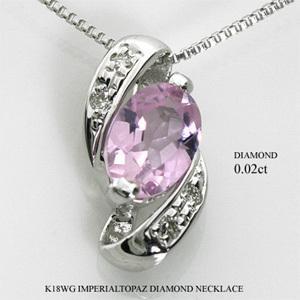 K18WG (18金 ホワイトゴールド) インペリアルトパーズ(11月の誕生石) ダイヤモンド ネックレス ビジュー|e-housekiya