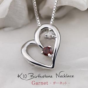 オープンハート モチーフ ホワイトゴールド ガーネット(1月誕生石) ダイヤモンド ネックレス ビジュー|e-housekiya