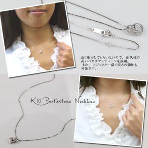 オープンハート モチーフ ホワイトゴールド ガーネット(1月誕生石) ダイヤモンド ネックレス ビジュー e-housekiya 04