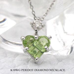 ペリドット ネックレス ダイヤモンド ネックレス K10WG(10金 ホワイトゴールド)(8月の誕生石) ビジュー|e-housekiya