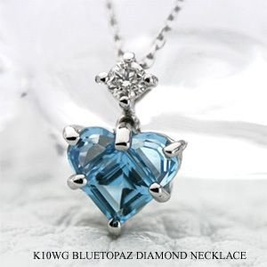 ブルートパーズ ネックレス ダイヤモンド ネックレス K10WG(10金 ホワイトゴールド)(11月の誕生石) ビジュー|e-housekiya