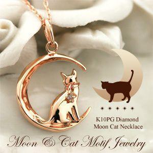 ネックレス ペンダント 猫 ダイヤモンド ネックレス 4月の誕生石 ねこ ネコ キャット ビジュー|e-housekiya