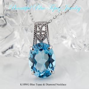 ブルートパーズ ダイヤモンド ネックレス K18WG 18金 ホワイトゴールド 11月の誕生石 4月の誕生石 ビジュー|e-housekiya