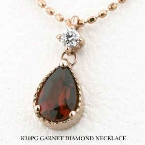 K10PG(10金 ピンクゴールド) ガーネット (1月の誕生石) ダイヤモンド (4月の誕生石)ネックレス ビジュー|e-housekiya