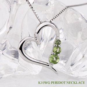 K10WG (10金ホワイトゴールド) ペリドットネックレス (8月 誕生石) ビジュー|e-housekiya