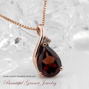 ガーネット (1月の誕生石) ダイヤモンド (4月の誕生石) K10PG(10金 ピンクゴールド) ネックレス 雫 ドロップ モチーフ ペンダント ビジュー|e-housekiya