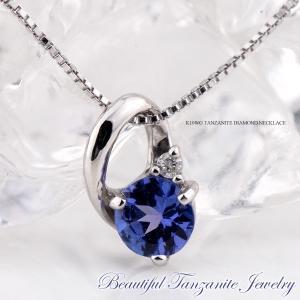 タンザナイト ダイヤモンド ネックレス 10金ホワイトゴールド ペンダント K10WG 4月の誕生石 12月の誕生石 レディース ビジュー|e-housekiya