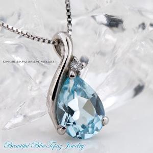 ブルートパーズ ダイヤモンド ネックレス K10WG(10金 ホワイトゴールド) 11月の誕生石 4月の誕生石 雫モチーフ ドロップ レディース|e-housekiya