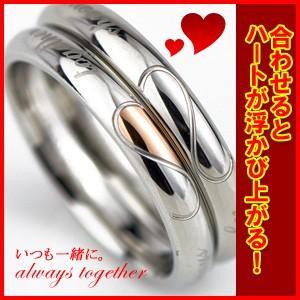 ペアリング  ステンレス 刻印可能 (文字彫り) 結婚指輪 ...