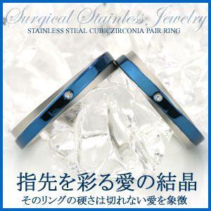 ペアリング サージカルステンレススチール 316L 刻印可能(文字彫り) クロス|e-housekiya