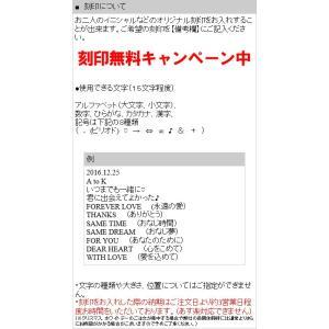 ペアリング サージカルステンレススチール 316L 刻印可能(文字彫り) クロス|e-housekiya|04