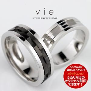 サージカルステンレス 結婚指輪 刻印可能(文字彫り) ペアリング ステンレス(316L) ペアリング 指輪 ペアリング  ギミックのあるペアリング|e-housekiya